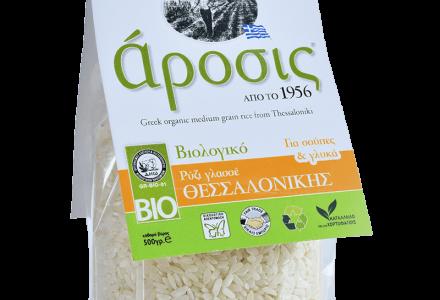 Βιολογικό Ρύζι γλασσέ Θεσσαλονίκης