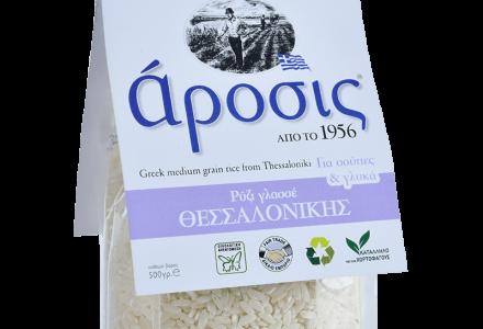 Ρύζι γλασσέ Θεσσαλονίκης