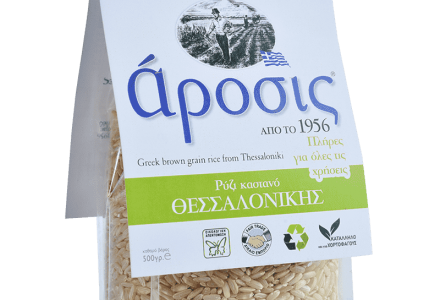 Ρύζι καστανό Θεσσαλονίκης
