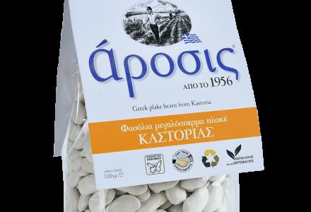 Φασόλια μεγαλόσπερμα Πλακέ Καστοριάς - Όσπρια