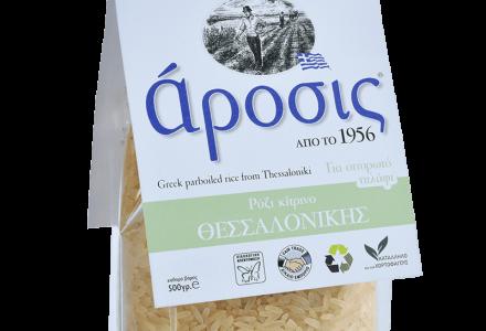 Ρύζι κίτρινο Θεσσαλονίκης